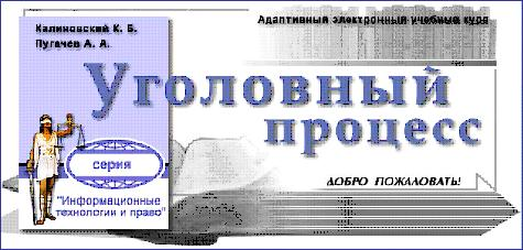 kalinovsky-k.narod.ru